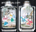 Chinese snuff bottle 17
