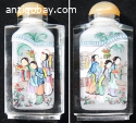 Chinese snuff bottle 4